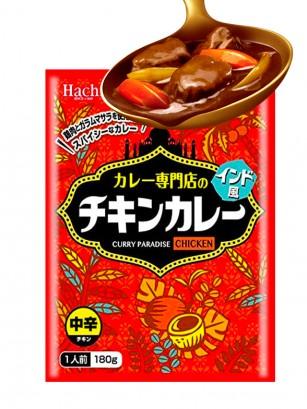 Curry Fresco Japonés Indian Style | Medio Picante 180 grs
