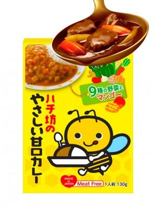 Curry Fresco Japonés Suave con Mango | 130 grs