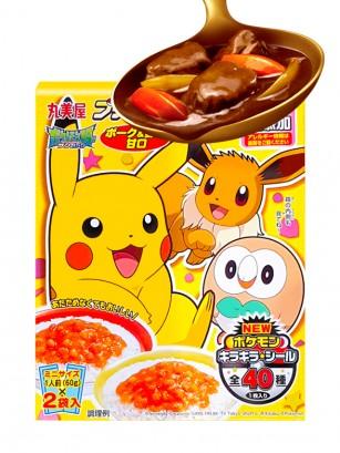 Salsa de Curry Japonesa con Verduras y Cerdo | Pokemon Sol y Luna 120 grs