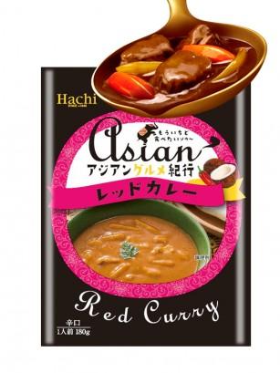 Curry Rojo Fresco Japonés Estilo Tailandés | Picante 180 grs