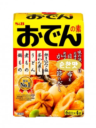 Caldo para Oden (Estofado Japonés) Udon o Ramen | 24 Raciones