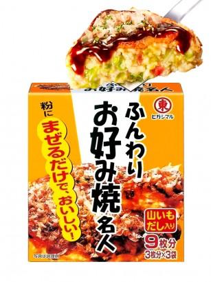 Condimento estilo Kansai para Okonomiyakis | 48 grs.