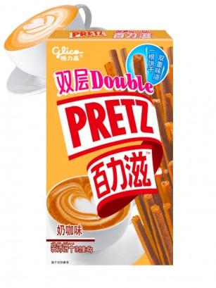 Sticks Pretz Double de Café Capuccino 50 grs