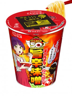 Fideos Neko-Musume GeGeGe no Kitarō Cup Miso Picante 72 grs