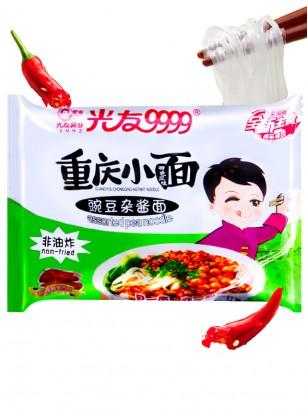 Fideos Tallarines Chinos Za Jiang de Boniato | 110 grs