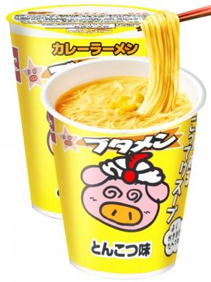 Fideos Ramen de Cerdo Curry | Petit Butamen 37 grs. | Pedido GRATIS!