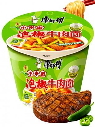 Fideos Ramen de Ternera al Grill con Guindilla Verde | Colossal Bowl Premium
