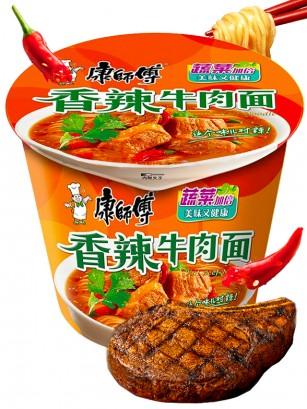 Fideos Ramen de Ternera al Grill con Guindilla | Colossal Bowl Premium