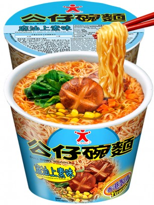 Ramen Colors Great Bowl de Sésamo | Home Style 107 grs.