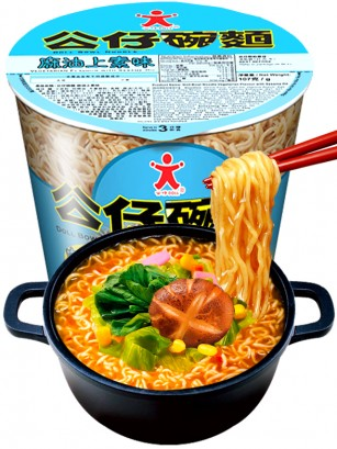 Ramen Colors Nissin Great Bowl de Sésamo | Home Style 107 grs.
