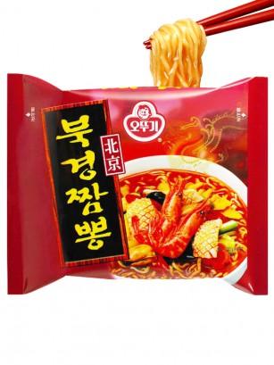 Ramen Coreanos Chanpon | Receta Tradicional