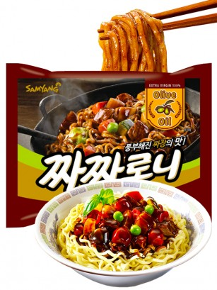 Fideos Ramen Coreanos Salteados Chacharoni con Carne y Salsa Chajang