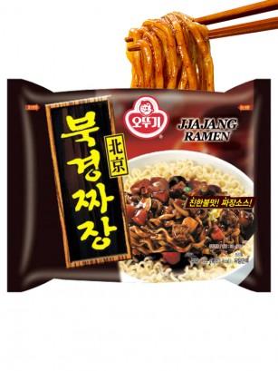 Fideos Ramen Coreanos Salteados con Carne y Salsa Chajang | Receta Antigua