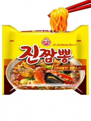 Ramen Coreanos Champong Picante | Receta Suprema