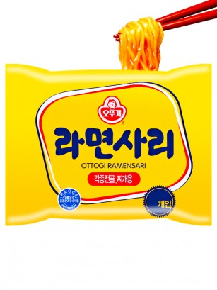 1 Racion Fideos Ramen Coreano 110 grs.
