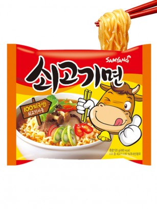 Ramen Coreano de Ternera | Happy Smile