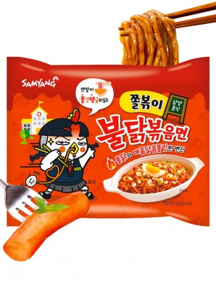 Ramen Coreano Salteado Wok ULTRA HOT Chicken Topokki | Bag 140 grs.