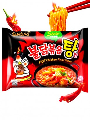 Ramen Coreano ULTRA HOT Chicken | Bag