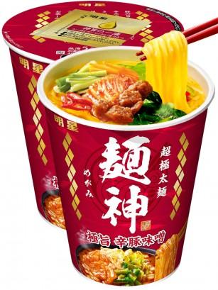 Fideos Ramen de Cerdo y Miso | Hot & Spicy Kimchi 101 grs.