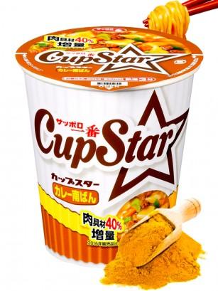 Fideos Ramen Cup Star Curry | Receta Japonesa Sanyo 84 grs