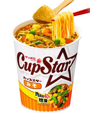 Ramen Cup Star Miso | Receta Japonesa Sanyo 79 grs | Pedido GRATIS!