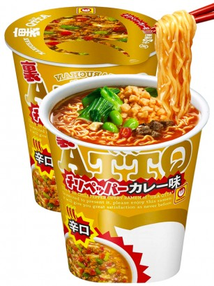 Fideos Ramen Maruchan Chilli Pepper Curry | Xtra Hot 85 grs.