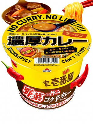 Fideos Ramen de Pollo y Cerdo con Curry Picante | Receta Daikoku 105 grs.