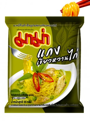 Ramen Tailandés de Curry Verde