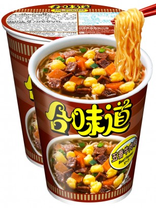 Fideos Ramen Nissin Colors Cup Super Toppings | Ternera 5 Especias