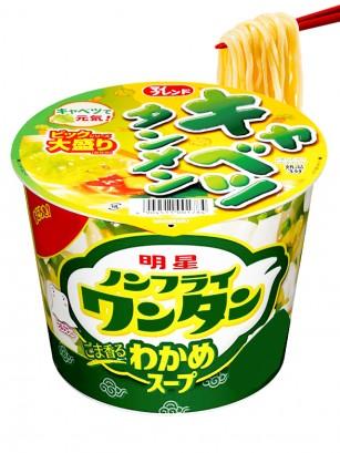 Fideos Ramen Yellow BIG Chicken Kiiro
