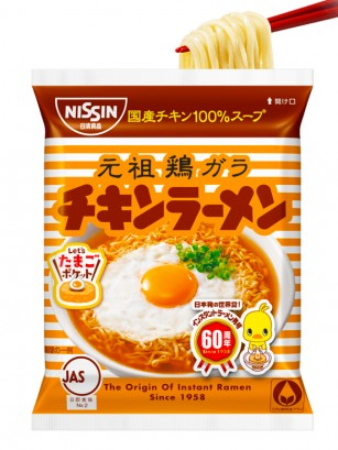 Fideos Nissin Chikin Ramen | Original Since 1958