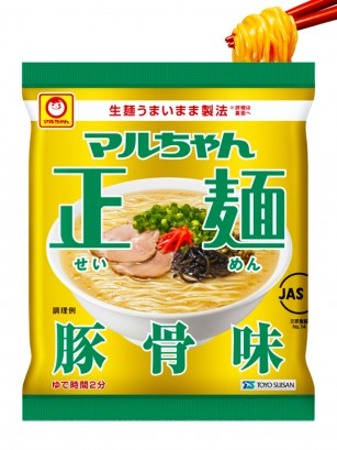 Fideos Ramen Tonkotsu Intenso | Nihon Golden Premium