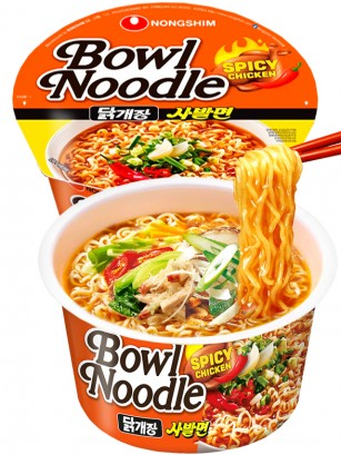 Fideos Ramen Coreanos Pollo Hot & Spicy | Bowl POT Edit 100 grs.