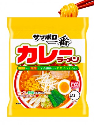 Fideos Ramen Donburi de Curry | Receta de Sapporo 96 grs