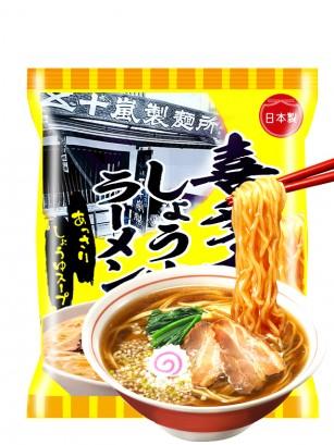 Fideos Ramen de Soja y Kombu | Receta Shokuhin de Kitakata 105 grs.