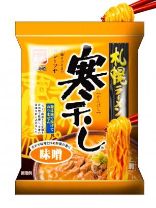 Fideos Ramen Miso Cerdo  | Madurados en Frío | Receta Sapporo 123 grs