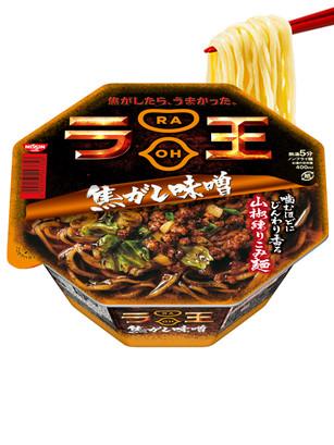 Fideos Ramen Receta del Emperador | Cerdo Miso Tostado 122 grs