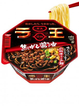 Fideos Ramen del Emperador | Pollo Cerdo y Aceite de Ajo Tostado 117 grs | Pedido GRATIS!
