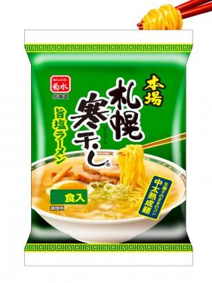 Fideos Ramen Shio Pollo | Madurados en Frío | Receta Sapporo 118 grs