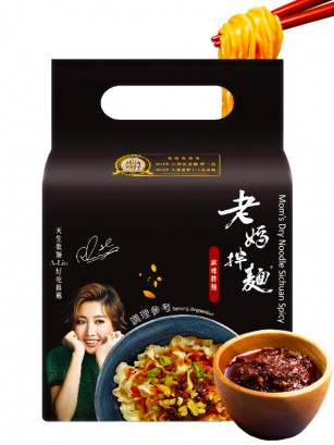 Ramen Salteado Picante de Pimienta de Sichuan | Black Label 404 grs.
