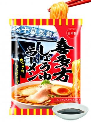 Fideos Ramen Vegetarianos con Soja y Verduras | Receta de Tokyo 95 grs