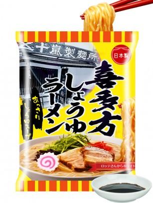 Fideos Ramen Vegetarianos de Soja y Kombu | Receta de Kitakata 105 grs
