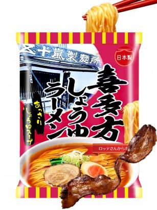 Fideos Ramen Vegetarianos Tonkotsu | Receta de Hakata 110 grs