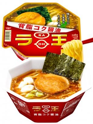 Fideos Ramen Receta del Emperador | Pollo Shoyu Tonkotsu | Pedido GRATIS!