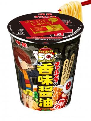 Fideos Kitaro Cup Shoyu GeGeGe no Kitarō 68 grs