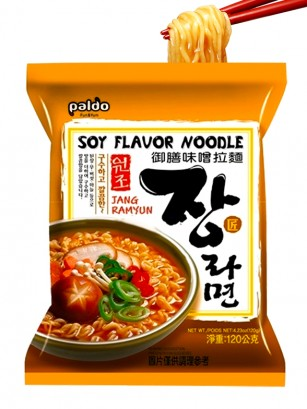 Fideos Ramen Coreanos Sopa Soja | Premium 120 grs