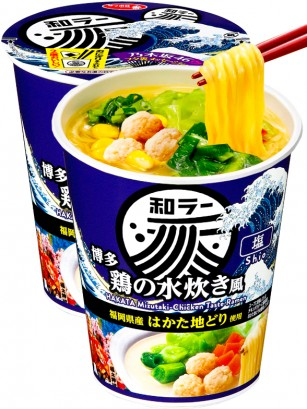 Ramen Cup Star Pollo | Receta Regional Fukuoka 73 grs