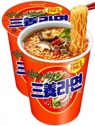 Ramen Coreano Samyang Ternera | Orange Cup