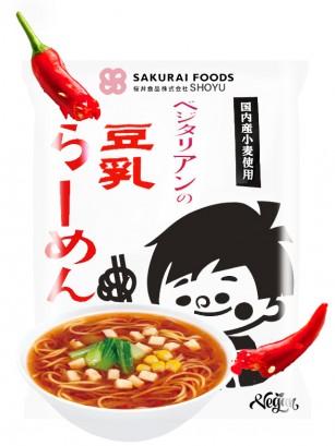 Fideos Ramen Picantes Japoneses Veganos | 138 grs. | Pedido GRATIS!
