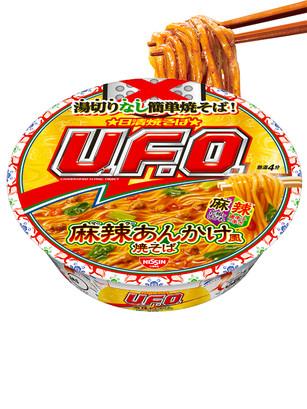 Fideos Yakisoba UFO Picantes | Yukei no Mai  113 grs